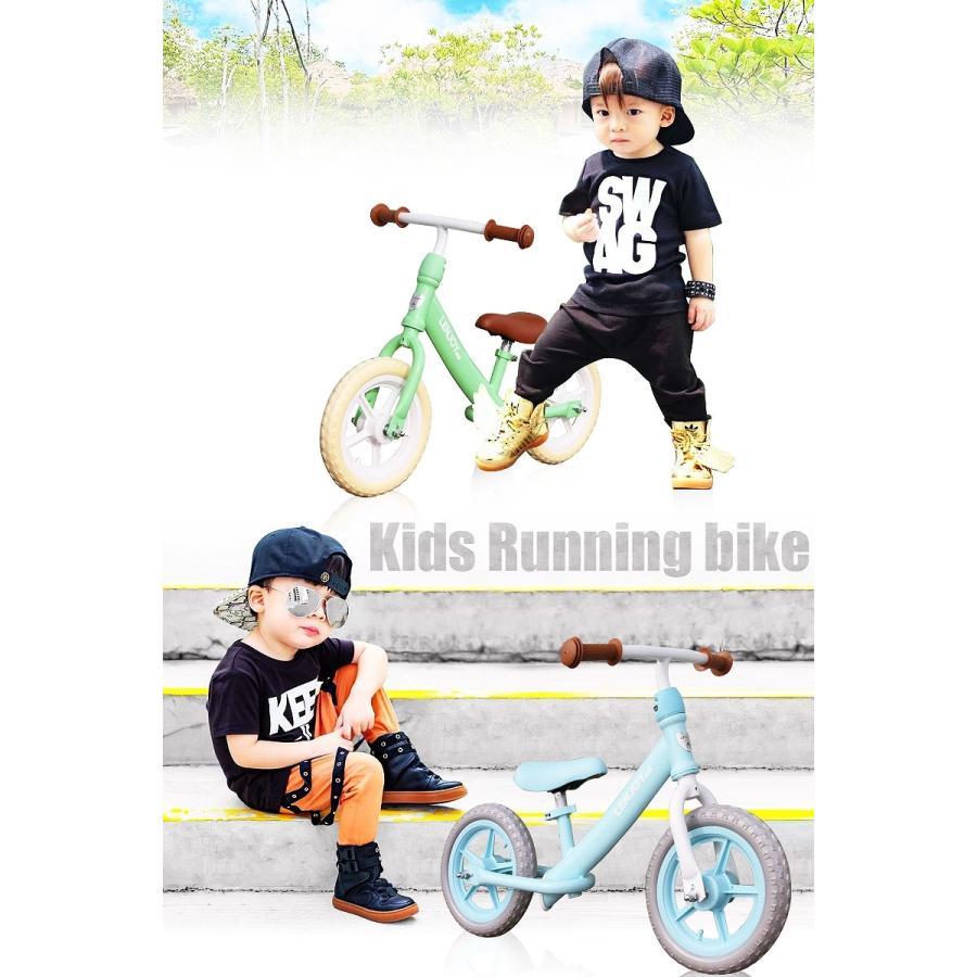 子供用自転車 ペダルなし LENJOY バランス キック バイク ランニングバイク 軽量 キッズバイク 2歳 3歳 4歳 5歳 [S100-12] mobimax 17
