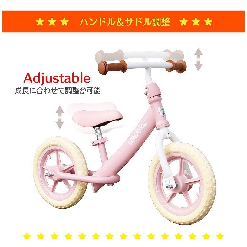 子供用自転車 ペダルなし LENJOY バランス キック バイク ランニングバイク 軽量 キッズバイク 2歳 3歳 4歳 5歳 [S100-12] mobimax 10