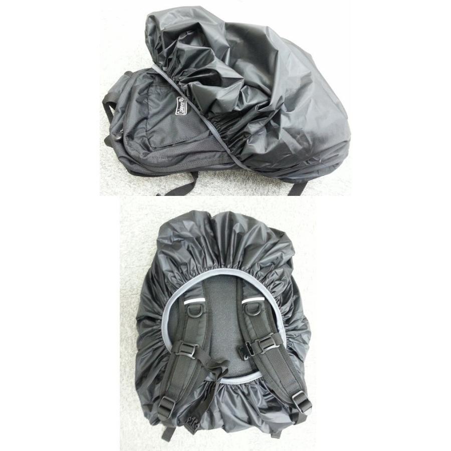 防水 登山 リュックサック カバー デイパック ザック 雨 バッグ レインカバー 軽量 キャリーバッグ スーツケース ナイロン 防塵 自転車かご バック カバー|mobitz|03
