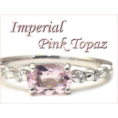 魅力の リング 指輪 インペリアルピンクトパーズ 一粒 ダイヤモンドリング K18 ラッピング無料 送料無料, ADone アドワン 18adac1e