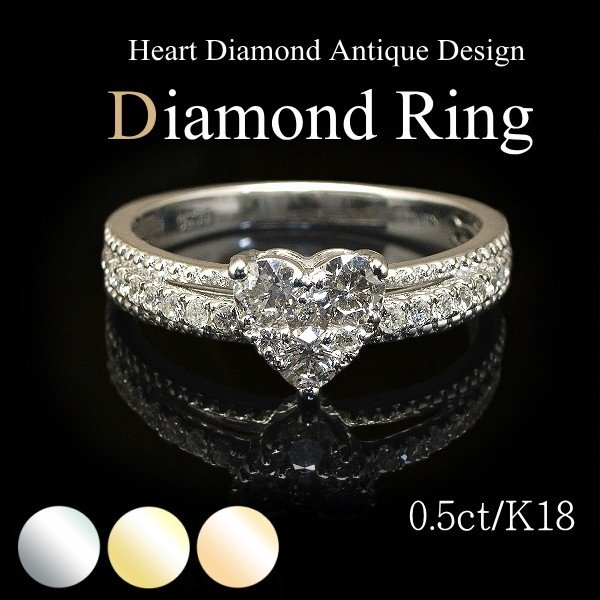 【受注生産品】 ダイヤモンド リング K18 大粒 ハート ダイヤモンドリング Ring10P01Mar16 ハートダイヤモンドリング K18 ダイヤモンド 0.5ct 鑑別書付 Diamond Ring10P01Mar16 ラッピング無料 送料無料, カツウラチョウ:006ee997 --- airmodconsu.dominiotemporario.com