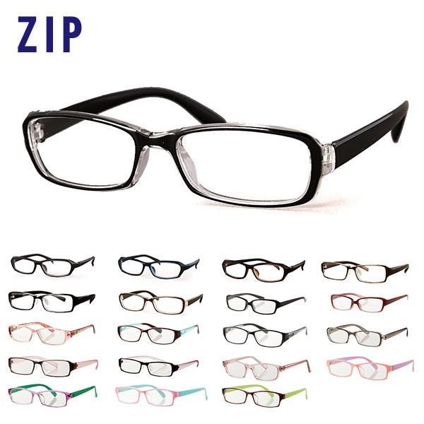 伊達メガネ メンズ レディース おしゃれ 定番 低価格 眼鏡 正規逆輸入品 だてめがね ファッションメガネ 度なしメガネ おしゃれメガネ めがね