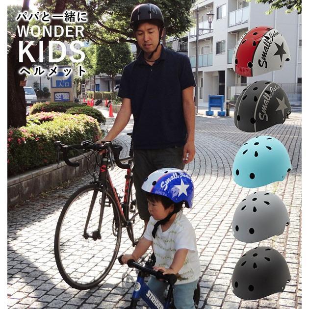ヘルメット キッズ おしゃれ 通販 自転車 店 バイク SG サイクルヘルメット 自転車デビュー プレゼント 成人 孫 一輪車 入学祝い スケボー スケート 在庫一掃 大人