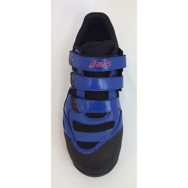 アシックス(asics) 安全靴 FCP102  ブルーXホワイト(4201)|mocchi|02