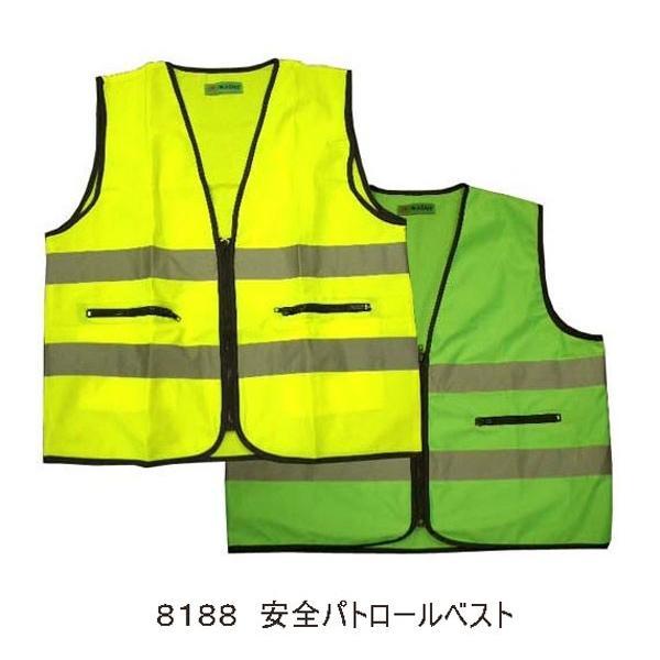 安全パトロールベスト 8188 全2色 フジテ 割り引き 送料無料 新品 10枚セット