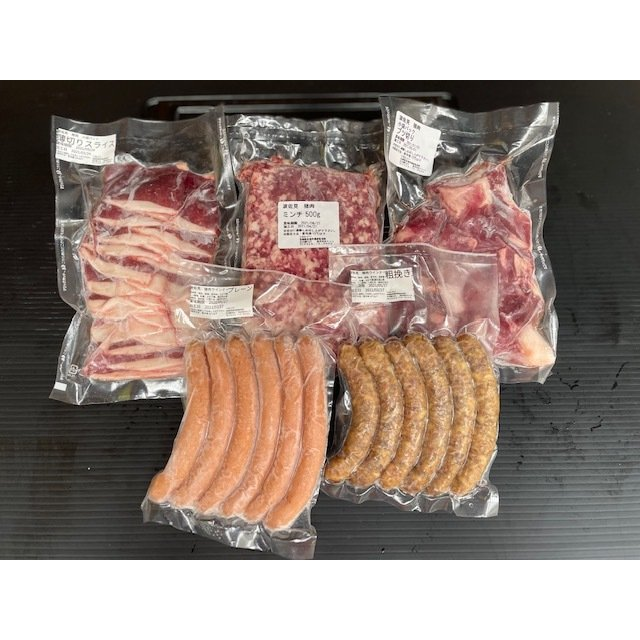 【送料無料】猪肉お試しバラエティセット1.3kg(薄切りスライス・ミンチ・ブツ切り・ウインナー)長崎県産天然イノシシ肉|mocco|02