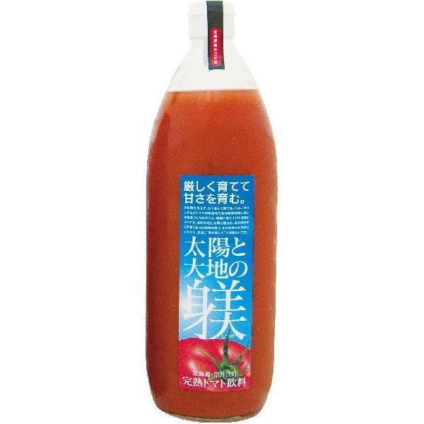 太陽と大地の躾:完熟トマト飲料1,000ml mochocoi