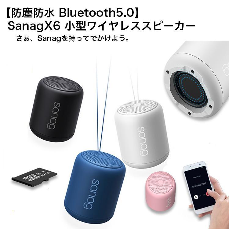 sanag ポータブルスピーカー 小型スピーカー おしゃれ ブルートゥース Bluetooth5.0 防水 規格外500g TWS対応 高音質重低音 アウトドア iPhone 高級品 Android 送料無料