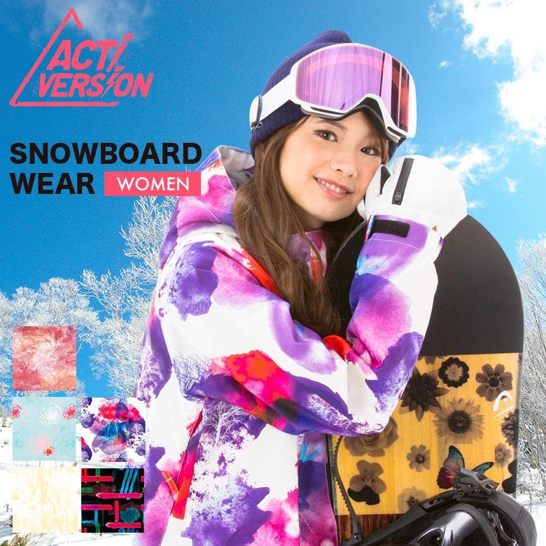 Nスノーボードウェア レディース 70%OFFアウトレット スキーウェア 高級な スノボウェア パンツ ジャケット 上下セット ACTIVERSION