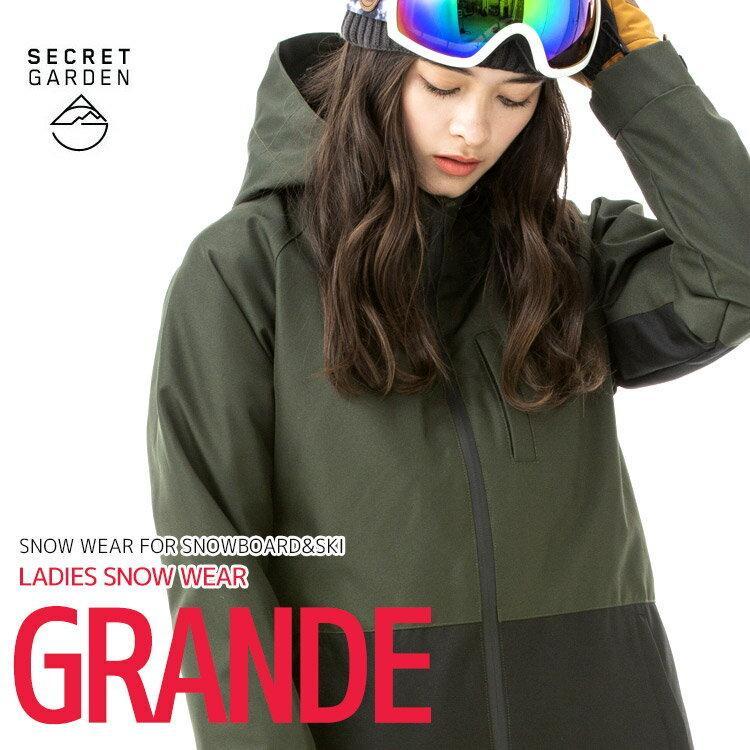 Nスノーボードウェア 爆安 レディース スキーウェア スノボウェア 上下セット SECRET GRANDE ジャケット パンツ GARDEN ふるさと割