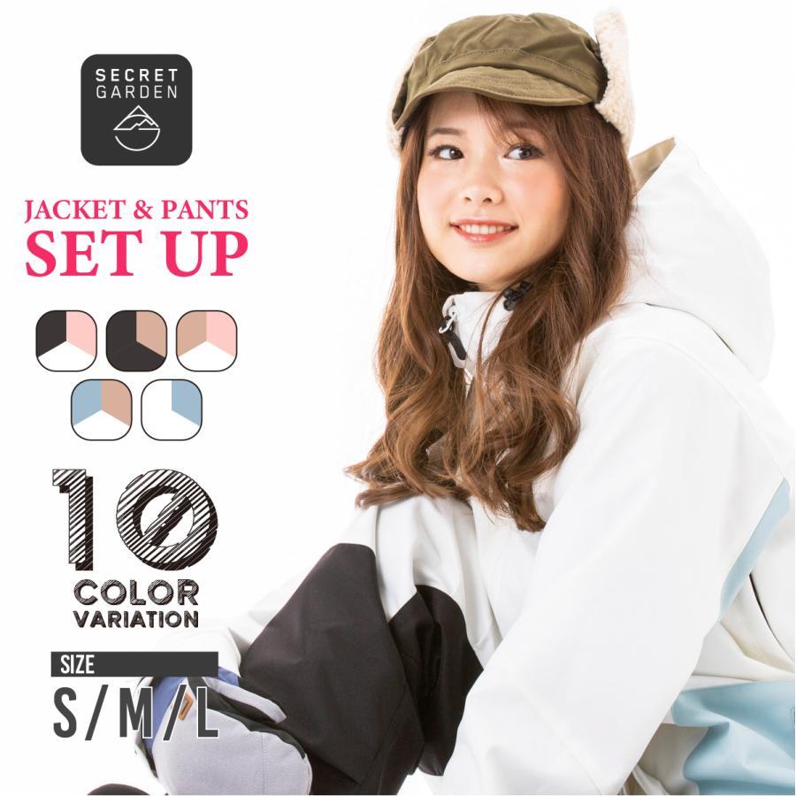 Nスノーボードウェア レディース スキーウェア スノボウェア 上下セット ジャケット パンツ SECRET GARDEN ENJOY 2020|mocomocotown