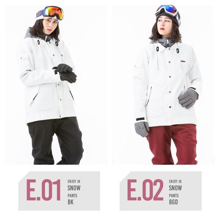 Nスノーボードウェア レディース スキーウェア スノボウェア 上下セット ジャケット パンツ SECRET GARDEN ENJOY 2020|mocomocotown|03