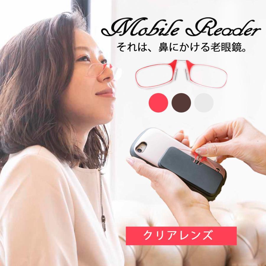 老眼鏡 コンパクト 便利な携帯ケース付き 海外並行輸入正規品 おしゃれ 再再販 レディース メンズ メガネ 軽量 ギフト 母の日 プレゼント 敬老の日 薄型 スマホ老眼