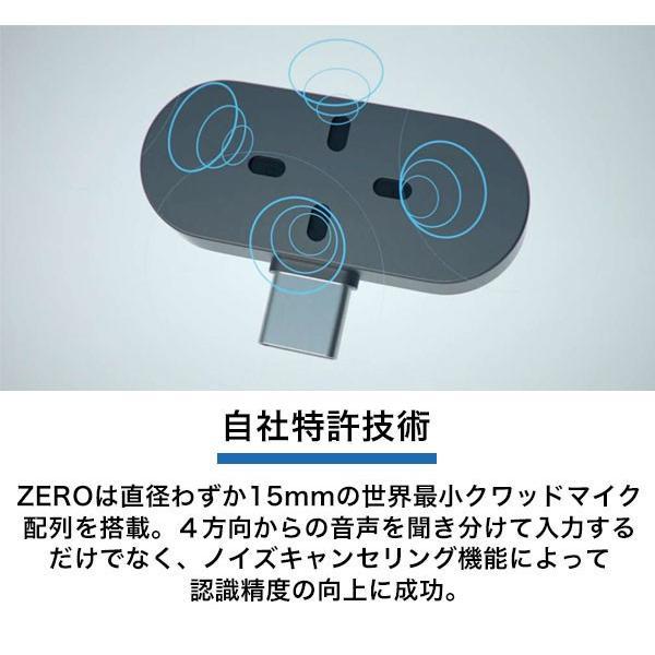 翻訳機 Time kettle タイムケトル スマート翻訳機 充電不要 93言語対応 リアルタイム 超小型 ゼロ zero|mod|09