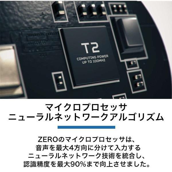 翻訳機 Time kettle タイムケトル スマート翻訳機 充電不要 93言語対応 リアルタイム 超小型 ゼロ zero|mod|10