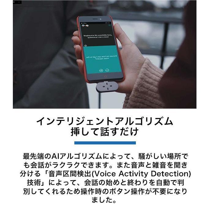 翻訳機 Time kettle タイムケトル スマート翻訳機 充電不要 93言語対応 リアルタイム 超小型 ゼロ zero|mod|11