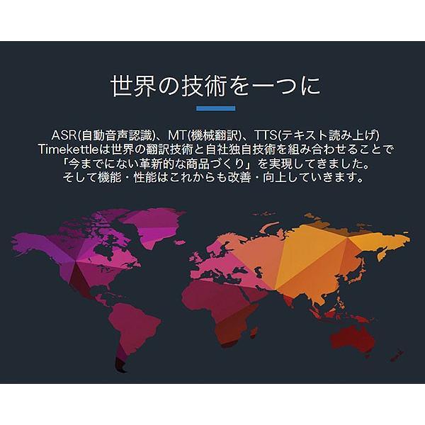 翻訳機 Time kettle タイムケトル スマート翻訳機 充電不要 93言語対応 リアルタイム 超小型 ゼロ zero|mod|12
