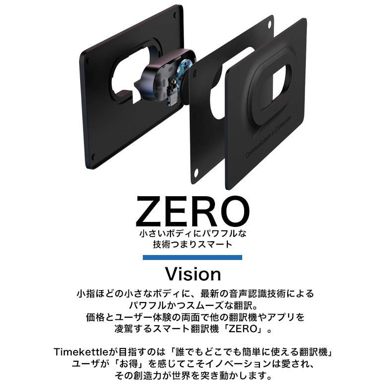 翻訳機 Time kettle タイムケトル スマート翻訳機 充電不要 93言語対応 リアルタイム 超小型 ゼロ zero|mod|07