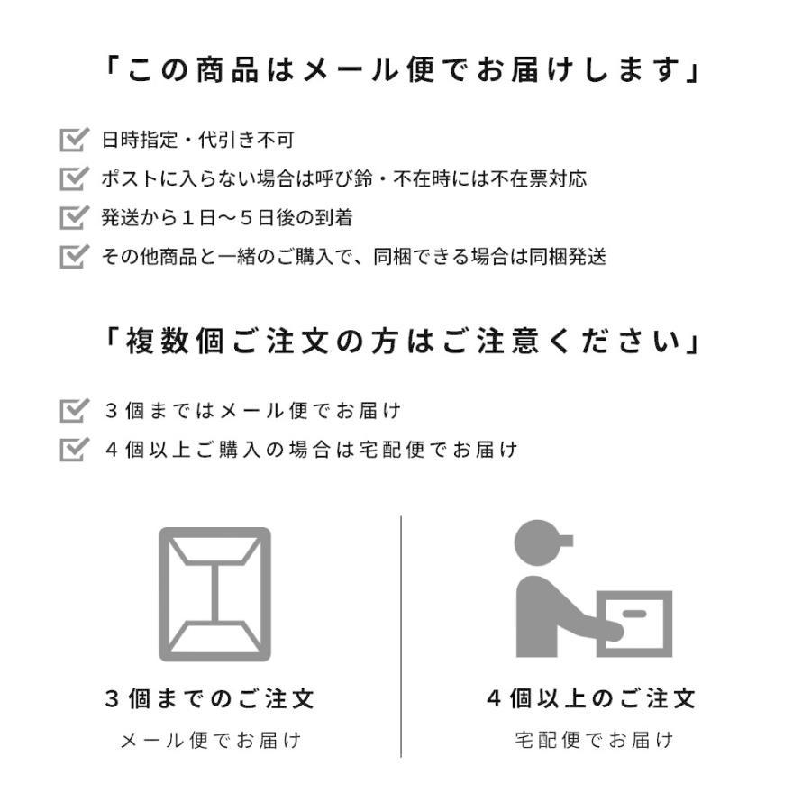 【送料無料】素焼き クルミ 400g お買い得用 まとめ買い クリックポスト発送|moderato-shop|10