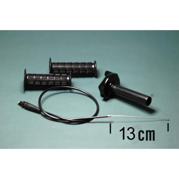 SALE開催中 新品 海外並行輸入正規品 ハイスロキット アクセルワイヤー800mm モンキー