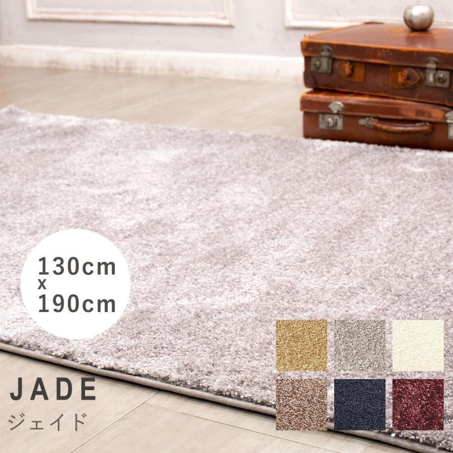 驚きの価格が実現! ラグ アンティーク エレガント ヨーロッパ ヨーロッパ 可愛い ソファラグ カーペット 絨毯 ジェイド プレーベル 絨毯 ジェイド 130cm 190cm jade-130x190, Bijouterie euro flat:21870cfb --- grafis.com.tr