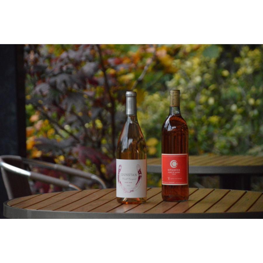 TWUNE X WINE ロゼ ワインセレクション カリフォルニアワイン 菊池常利 ワインセット Wine moesfinewines 05