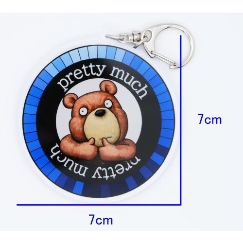 くまのキーリング おしゃれ キャラクター アニマル キーホルダー 002 ちょっと大きなおよそ7cm moevi 05