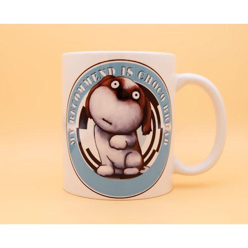 犬のおしゃれなシーズーさんのイラスト01のマグカップ コーヒーカップ ティーカップ moevi 02
