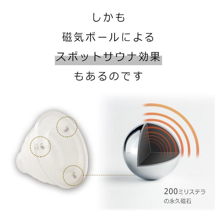 首筋バキューマー 8個入り 磁気付きカッピング シリコン カッピング マッサージ 首こり 解消グッズ  スライドカッピング|mogoshop|13