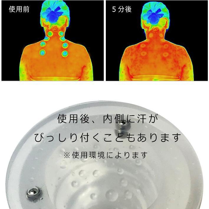 首筋バキューマー 8個入り 磁気付きカッピング シリコン カッピング マッサージ 首こり 解消グッズ  スライドカッピング|mogoshop|14