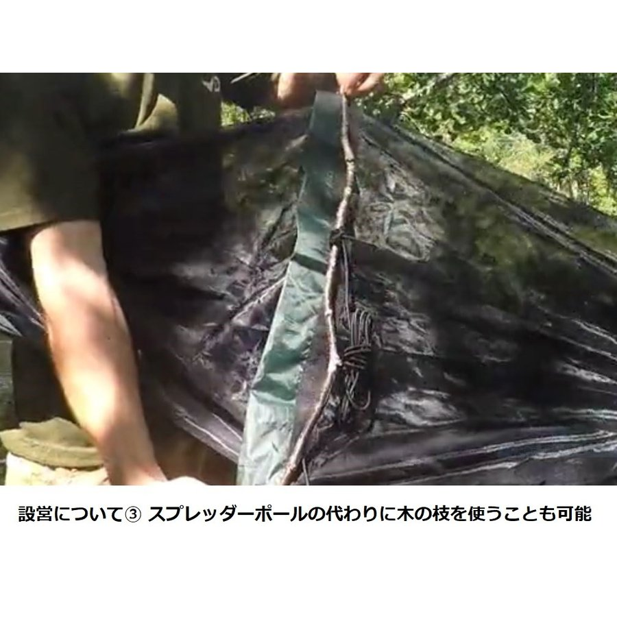 DDハンモック DD Frontline Hammock フロントラインハンモック アウトドア キャンプ 蚊帳 送料無料 mogumogu999 11