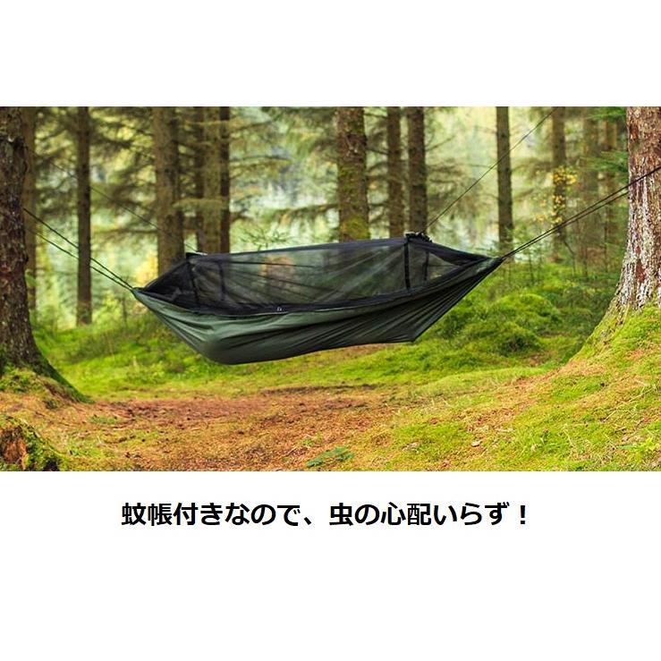 DDハンモック DD Frontline Hammock フロントラインハンモック アウトドア キャンプ 蚊帳 送料無料 mogumogu999 03