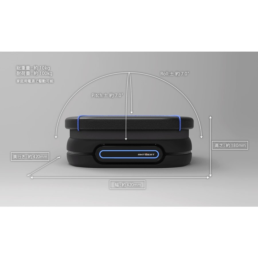 ANTSEAT(アントシート)ゲーミングチェアに置ける小型モーションシミュレーター|moguravrstore|04