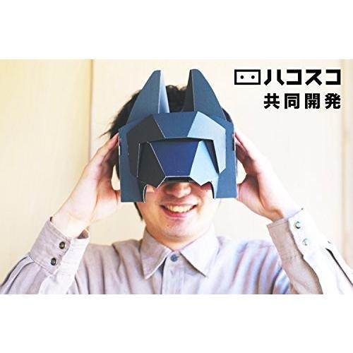 アニュビスの仮面 VRボードゲーム moguravrstore 03