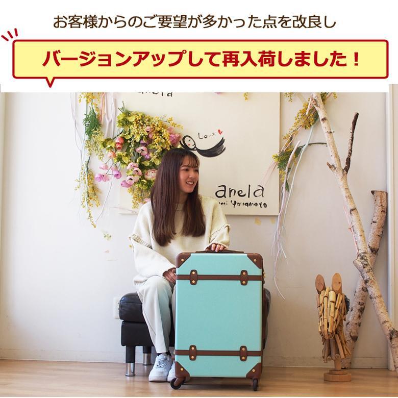 キャリーケース 機内持ち込み S スーツケース おしゃれ キャリーバッグ かわいい 人気 保証 moierg 02