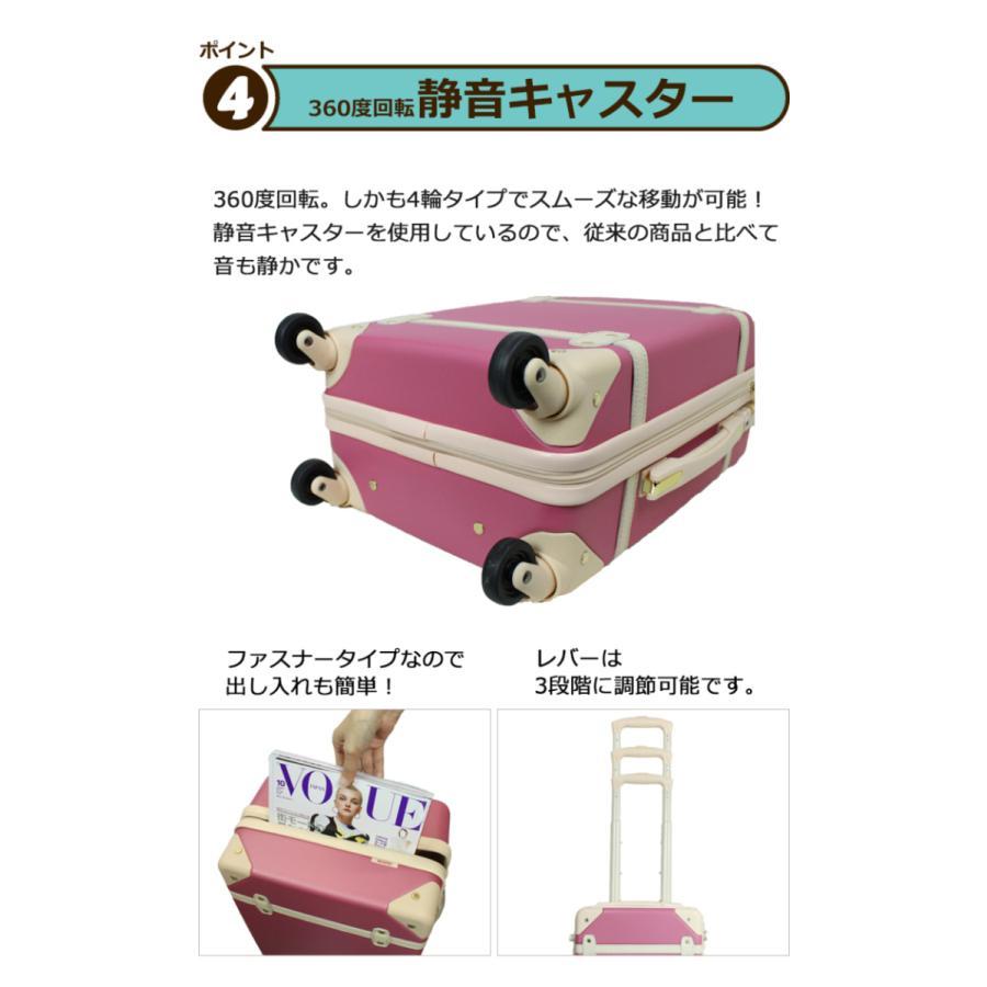キャリーケース 機内持ち込み S スーツケース おしゃれ キャリーバッグ かわいい 人気 保証 moierg 12