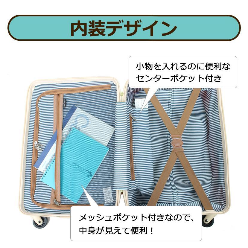 キャリーケース 機内持ち込み S スーツケース おしゃれ キャリーバッグ かわいい 人気 保証 moierg 13