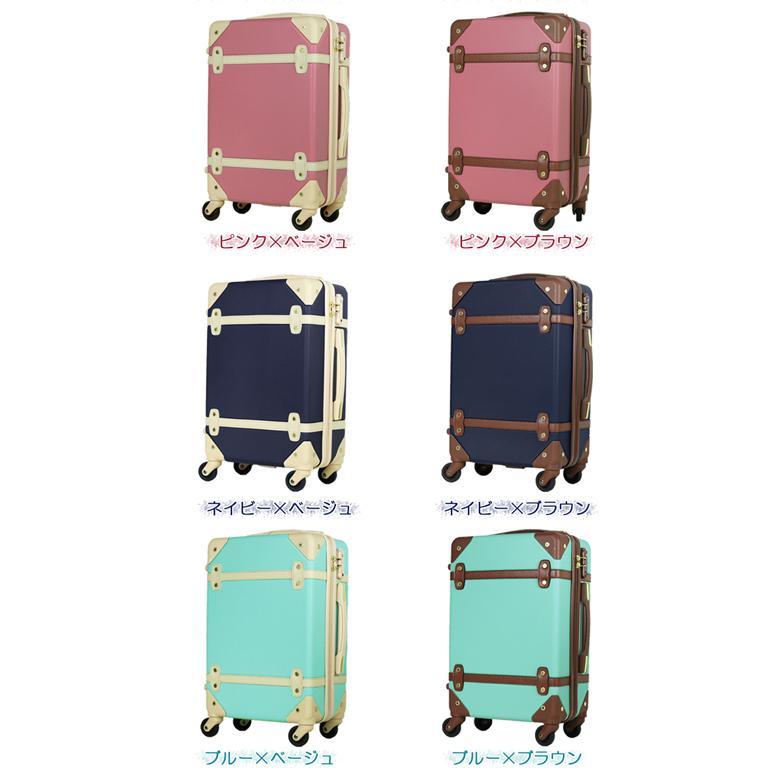 キャリーケース 機内持ち込み S スーツケース おしゃれ キャリーバッグ かわいい 人気 保証 moierg 16