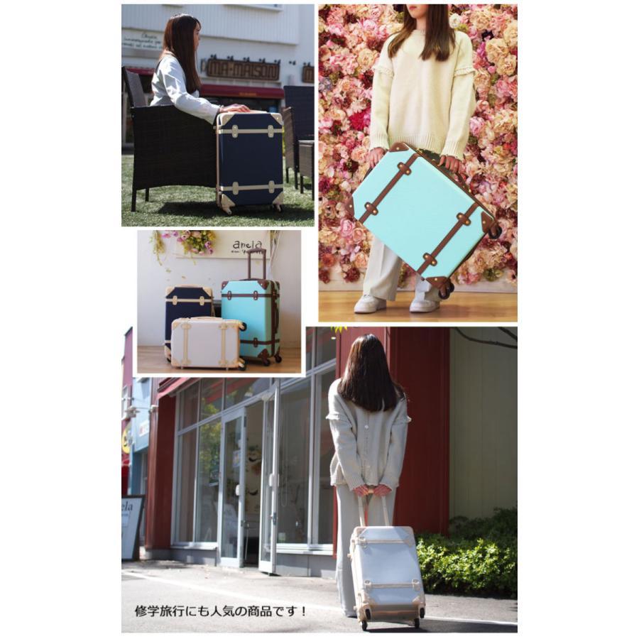 キャリーケース 機内持ち込み S スーツケース おしゃれ キャリーバッグ かわいい 人気 保証 moierg 04