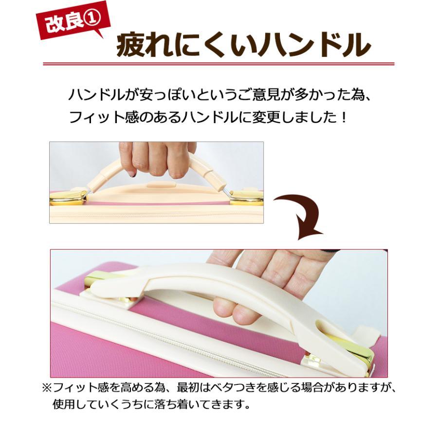 キャリーケース 機内持ち込み S スーツケース おしゃれ キャリーバッグ かわいい 人気 保証 moierg 06