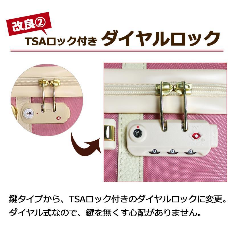 キャリーケース 機内持ち込み S スーツケース おしゃれ キャリーバッグ かわいい 人気 保証 moierg 07