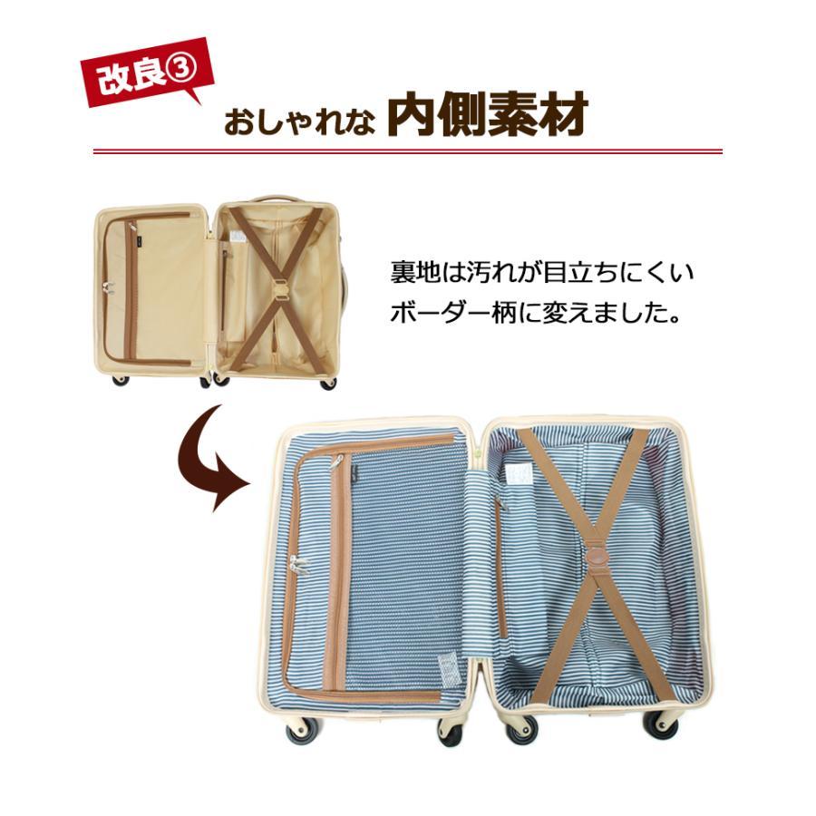 キャリーケース 機内持ち込み S スーツケース おしゃれ キャリーバッグ かわいい 人気 保証 moierg 08