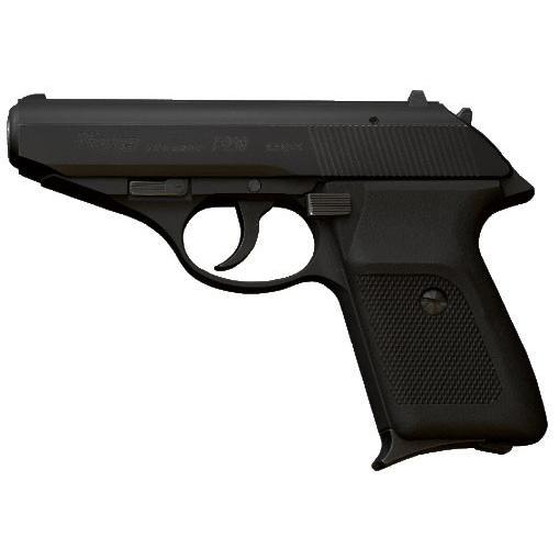 KSC  P230 アーリー ヘヴィウェイト [ガス ブローバック]