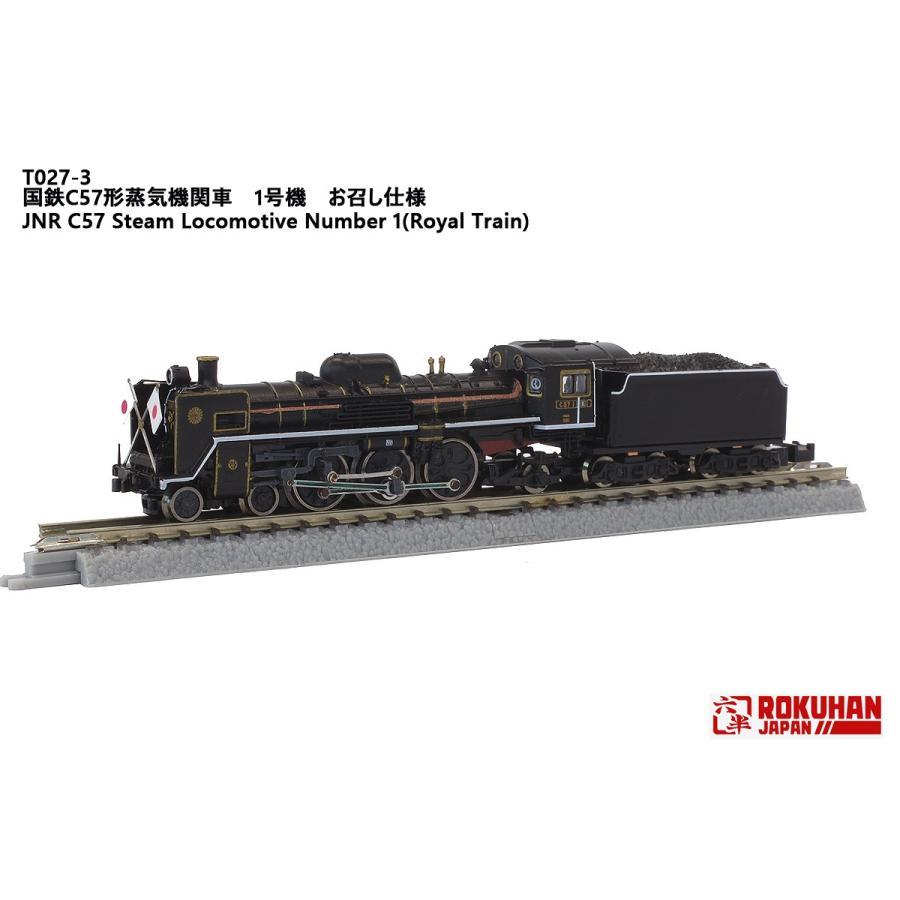 ロクハン  [Z] T027-3 国鉄C57形蒸気機関車1号機 お召し仕様 鉄道模型
