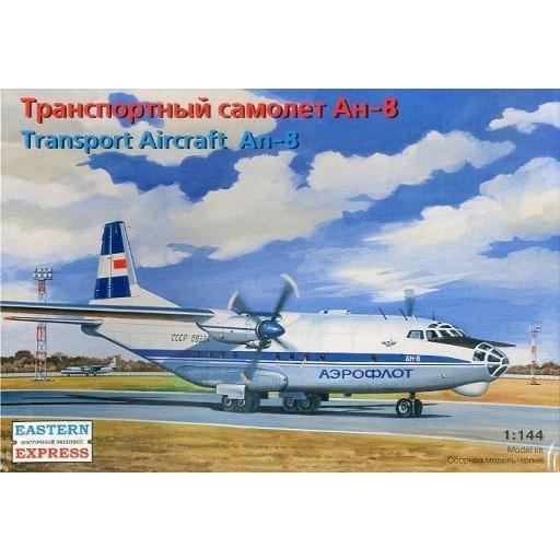 イースタン エクスプレス 1/144 【14495】 アントノフ An-8 輸送機