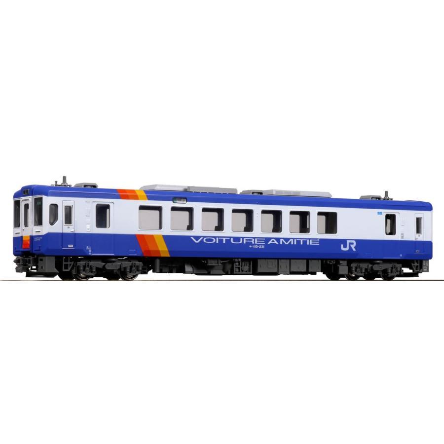 KATO(カトー) 1-615-1 [HO] キハ110 飯山線リバイバル色(M) 【特別企画品】