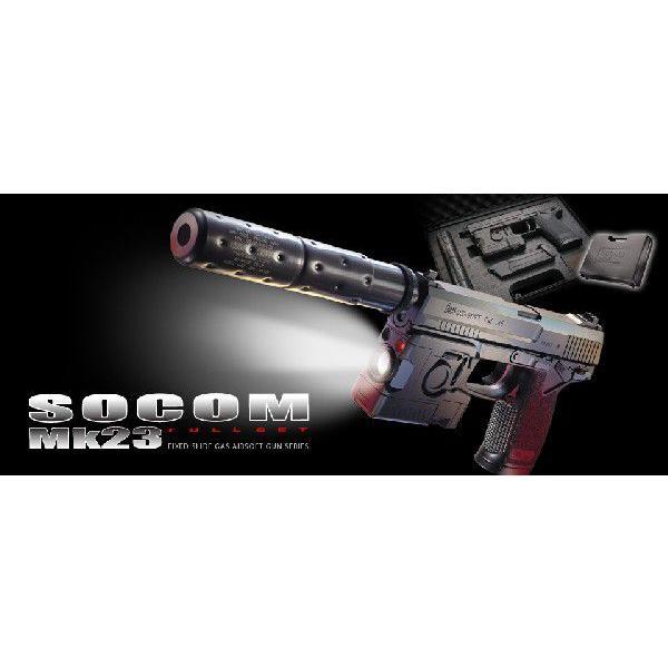 東京マルイ 固定スライドガスガン ソーコム Mk23 グルーピングセット (本体+BB弾0.25g+ガス)