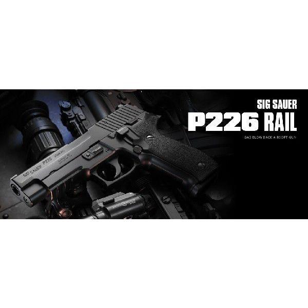 東京マルイ ガスブローバック シグ ザウエル P226レイル ロングレンジセット (本体+BB弾0.2g+ガス)