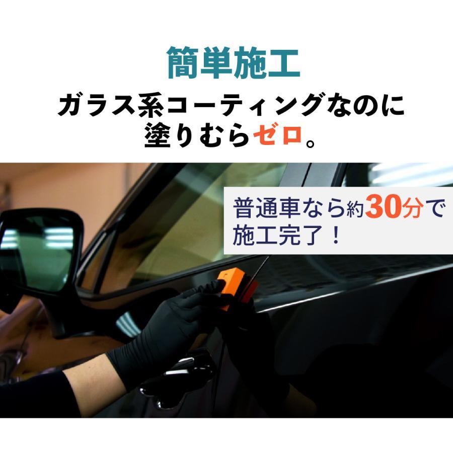 コーティング剤 車 ガラス系 日本製 2本セット 最大12ヶ月 撥水 最強 クロス スポンジ付き 簡単施工 60ml ボディ 超撥水 樹脂 ホイール レジェンド|mokku-shop|03