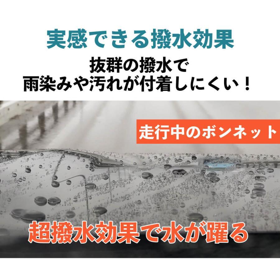 コーティング剤 車 ガラス系 日本製 2本セット 最大12ヶ月 撥水 最強 クロス スポンジ付き 簡単施工 60ml ボディ 超撥水 樹脂 ホイール レジェンド|mokku-shop|04